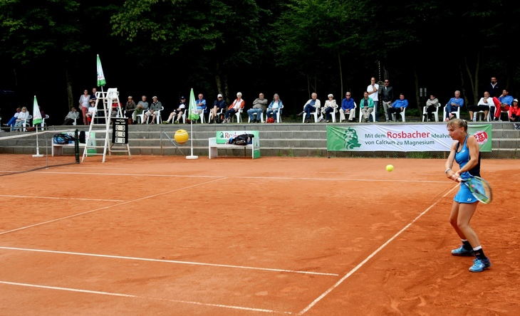26. Internationales NÜRNBERGER VERSICHERUNG ITF JUNIORS