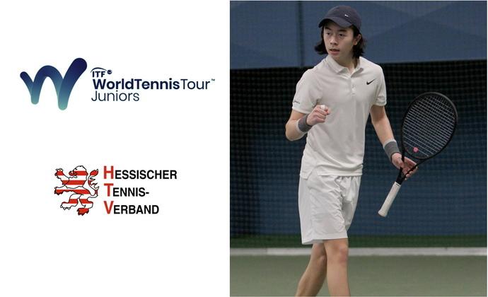 HTV ITF Jugend-Weltranglistenturnier
