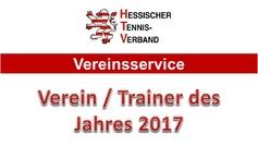 Tennisverein des Jahres 2017
